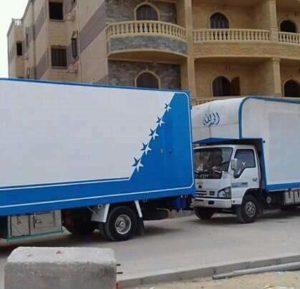 شركة نقل عفش بجدة **